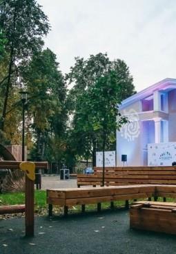 Сквер имени Аксенова