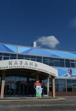 Международный конноспортивный комплекс «Казань»
