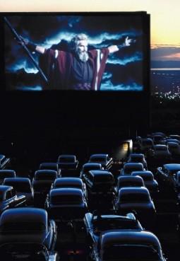 Автокинотеатр «Love Cinema»