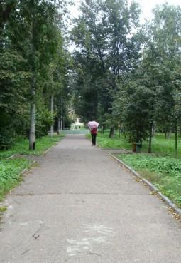 Парк на улице Белинского