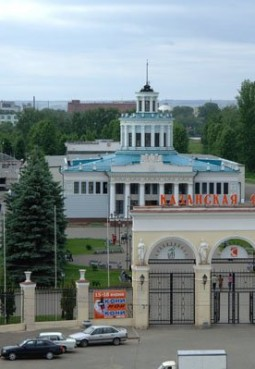 Выставочный центр «Казанская ярмарка»