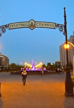 Сквер Стамбул