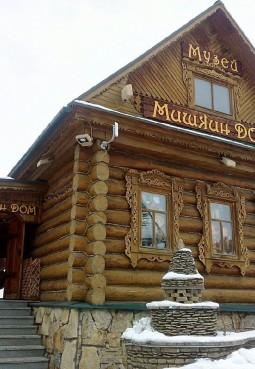Музей «Мишкин Дом»