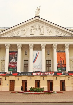 Татарский театр оперы и балета им. Мусы Джалиля