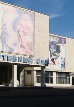 Культурно-спортивный комплекс «УНИКС»