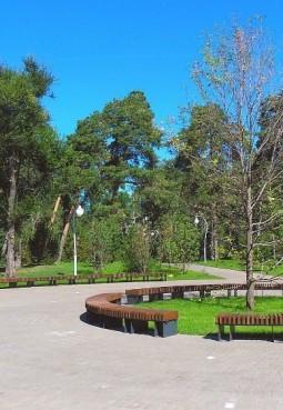 Парк Химиков