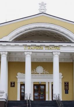 Театр юного зрителя имени Габдуллы Кариева