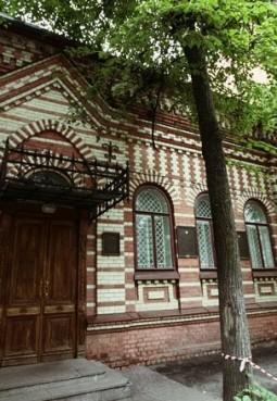 Музей Баки Урманче