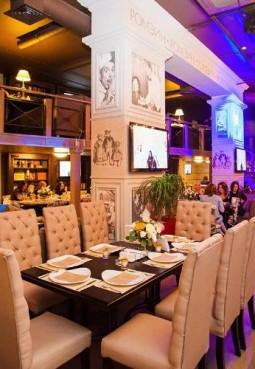 Ресторан «Ромэйн»