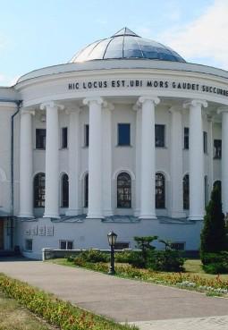 Анатомический музей-театр