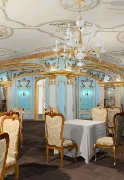 Ресторан «Chateau»