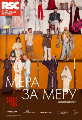 TheatreHD: RSC: Мера за меру