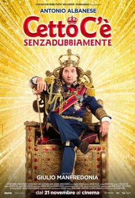 RIFF: Король в законе