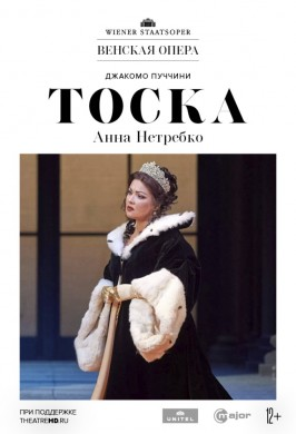 OperaHD: Венская опера: Тоска