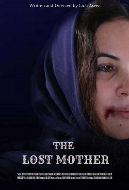Потерянная мать