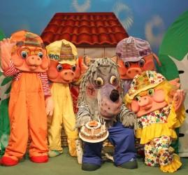 Кукольный спектакль «Новые приключения трёх поросят»