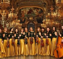 Концерт «Бал-маскарад» 2019