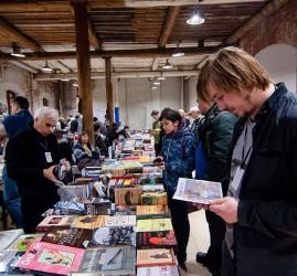 Фестиваль «Книжный» 2018