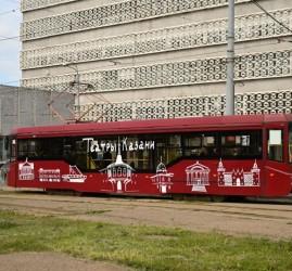 Спектакль «Ночной трамвай»