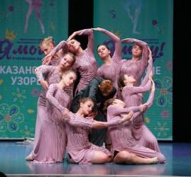 Фестиваль «Магия танца. Казань» 2020
