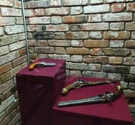 Выставка «Оружейная кладовая»