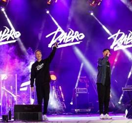 Концерт группы Dabro 2021