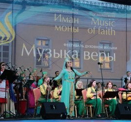 Фестиваль «Музыка веры» 2018