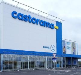 Фестиваль «Квартирник Castorama» 2018