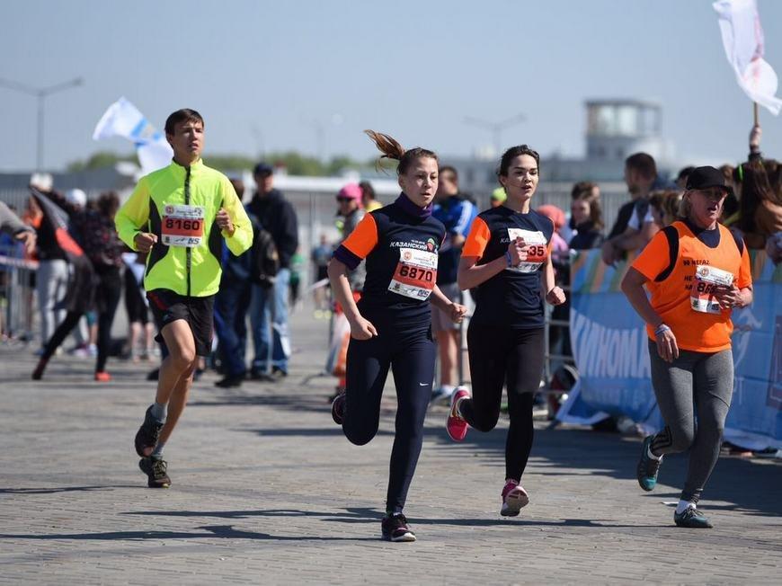 Казанский марафон 2020