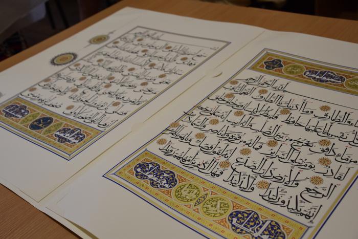 Выставка «Раритеты мусульманской культуры»
