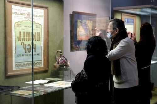 Выставка «Содружество душ»