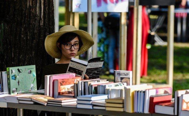 Фестиваль «Книга-фест» 2019