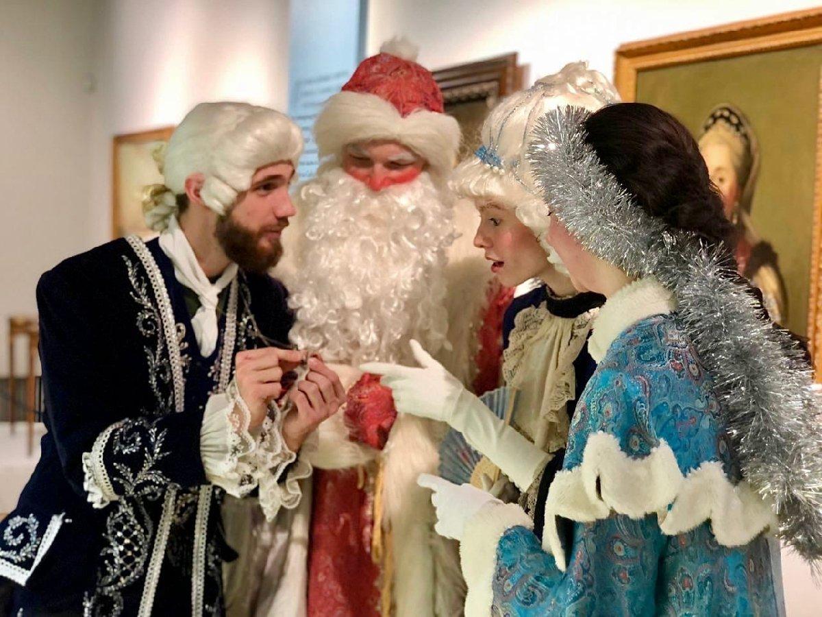 Праздничная программа «Новогодние забавы вЗимнем дворце или бал-маскарад уимператрицы» 2020