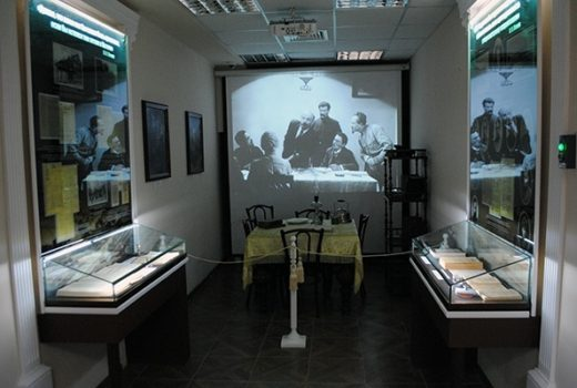 Дом-музей Владимира Ильича Ленина
