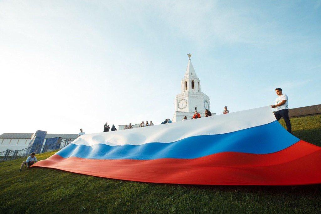 День России вМузее истории государственности татарского народа иРТ 2021