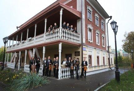 Центр современной музыки Софии Губайдулиной