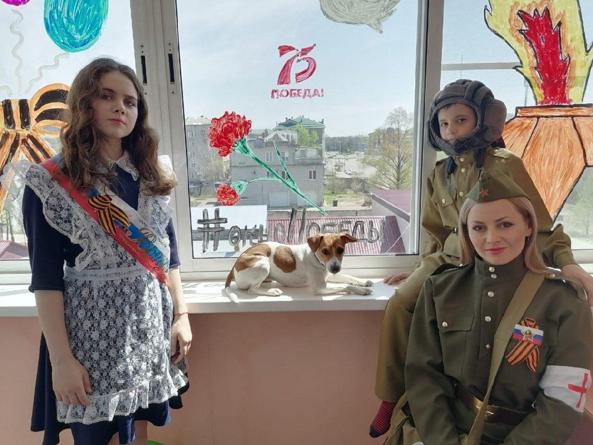 Акция «Окна Победы» аКазани 2020