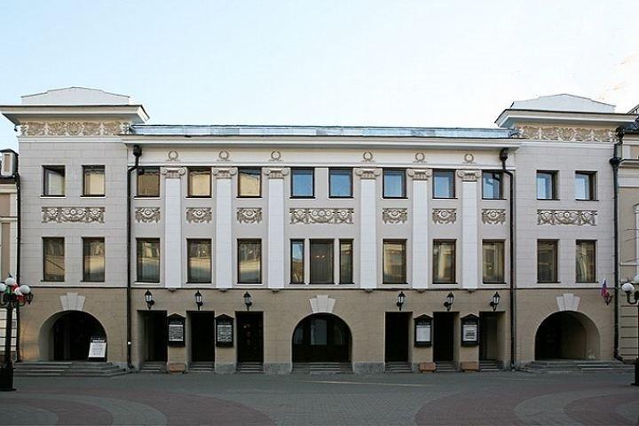 Казанский драматический театр им. В.И. Качалова