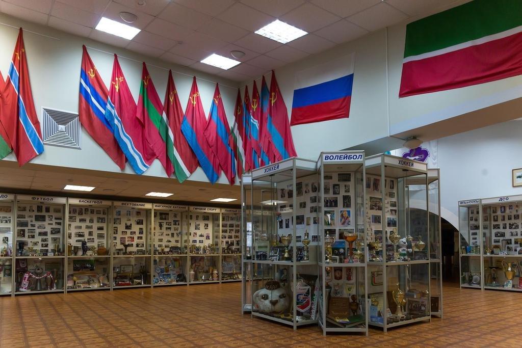 Музей спорта РТимени Ш. Х. Галеева