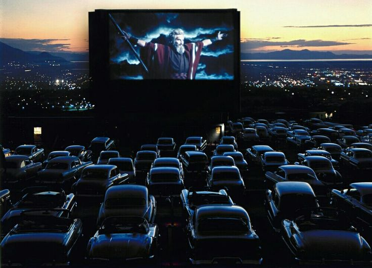 Автокинотеатр Love Cinema 2020