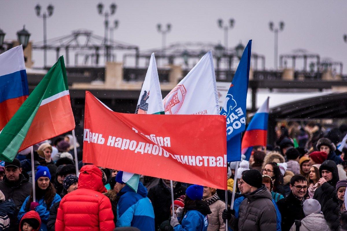 День народного единства вКазани 2018