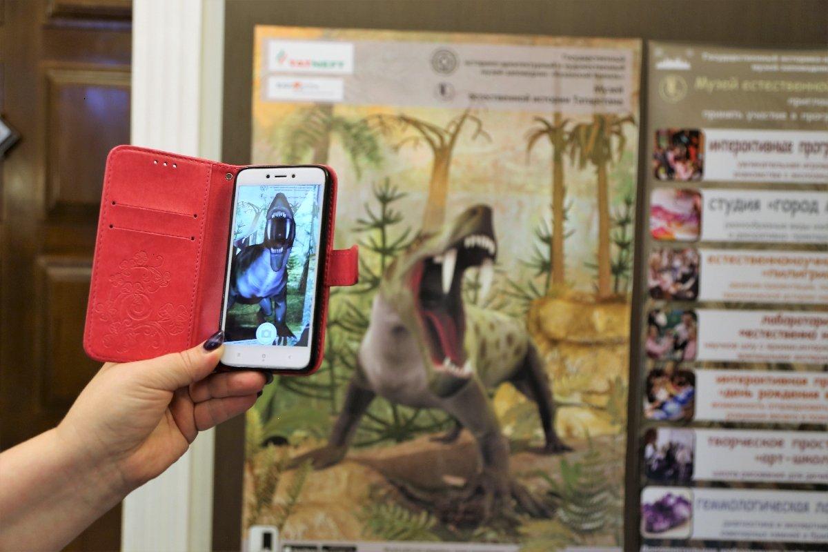 Татьянин день вМузее естественной истории Татарстана 2018