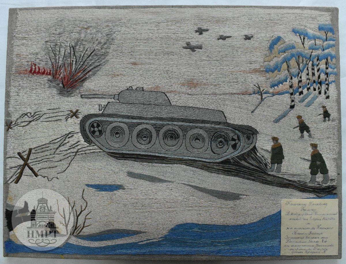Выставка «Стальная гвардия»