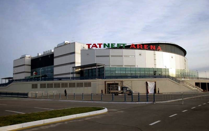 Ледовый дворец «Татнефть Арена»