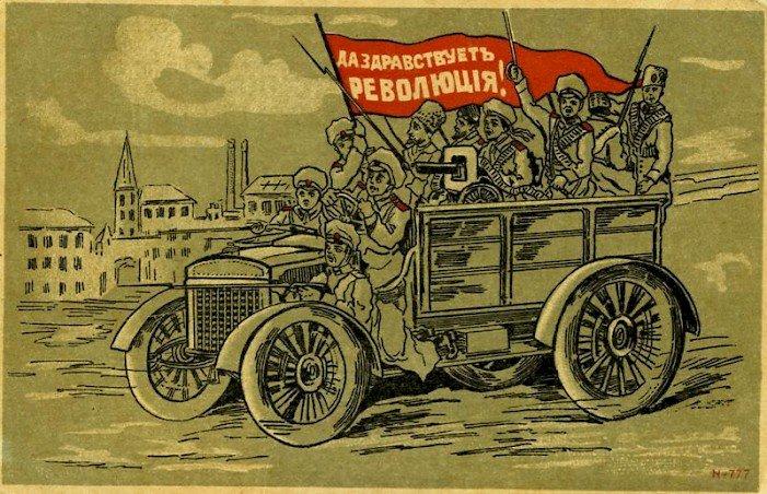 Выставка «Стихия Революции: 1917 год вистории России»