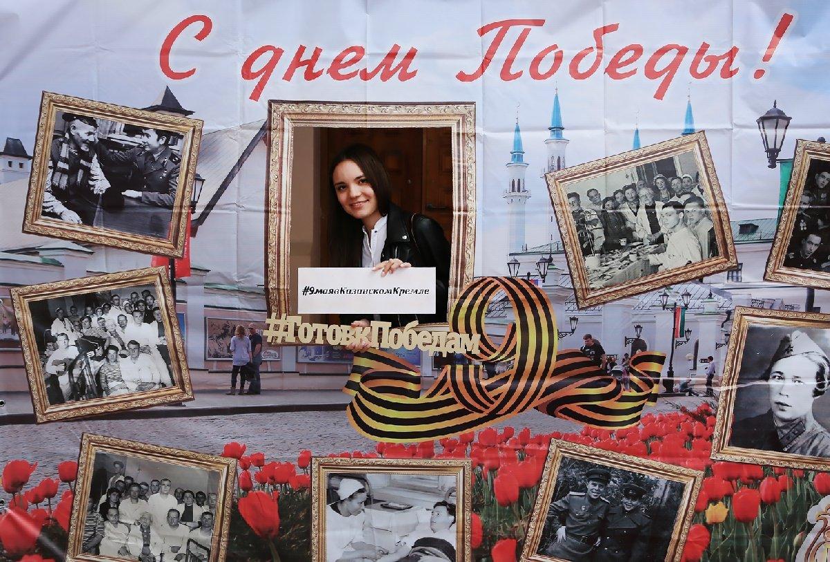 День Победы в«Казанском Кремле» 2020
