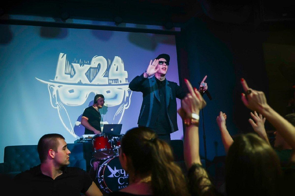Концерт Lx24 2017