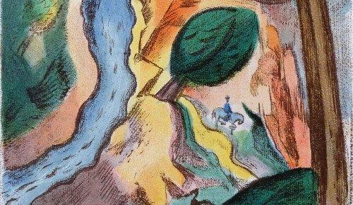 Выставка «Павел Кузнецов: Восточные миражи»