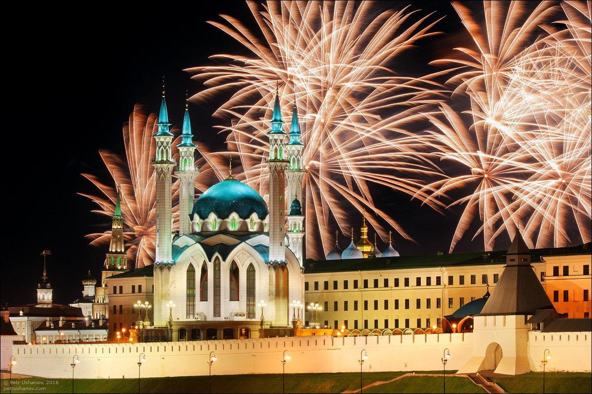 День города Казани 2017