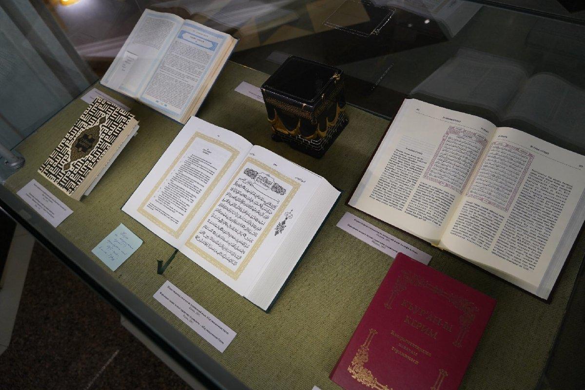Выставка «Коран впереводах наязыки народов мира»